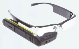 Datenbrille Vuzix